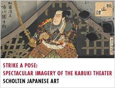 www.scholten-japanese-art.com